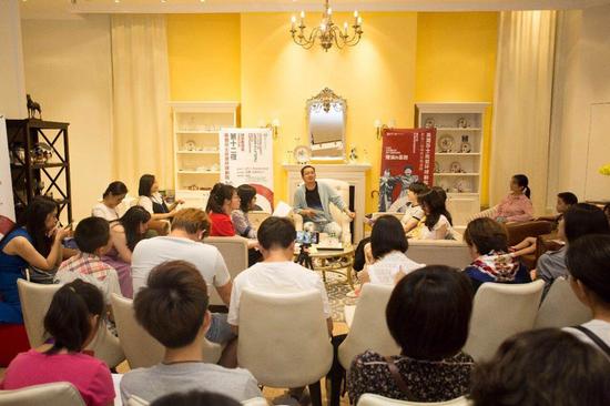 北京书店之夜英园莎士比亚剧本朗读会
