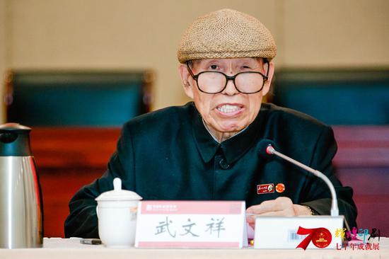 中国印刷技术协会名誉理事长 武文祥