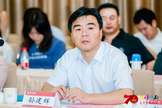 人民日报社出版管理处处长 孙建辉