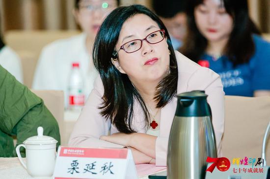 北京盛通印刷股份有限公司总裁 栗延秋