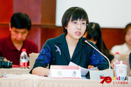 中国印刷技术协会执行理事长 陈彦