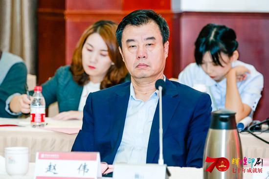 中国造纸协会理事长 赵伟