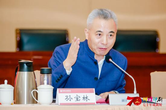 中国印刷博物馆馆长、中国出版博物馆筹备办主任 孙宝林