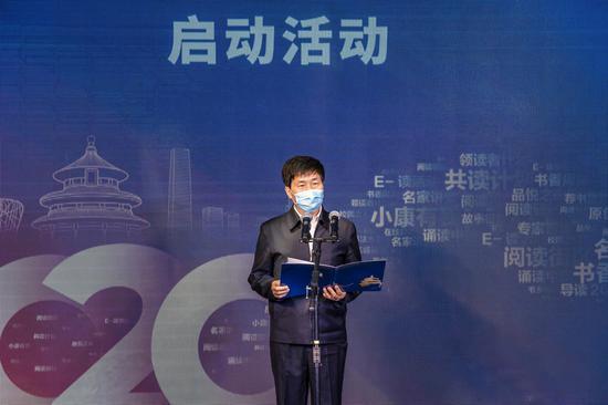 北京市委常委、宣传部部长 杜飞进