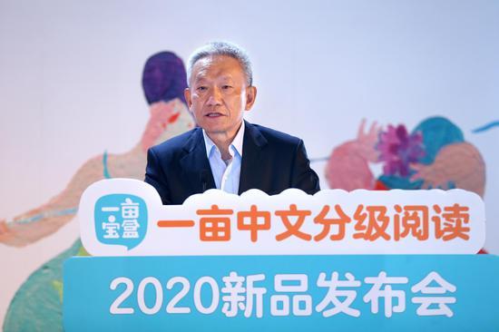 中国出版协会常务副理事长邬书林