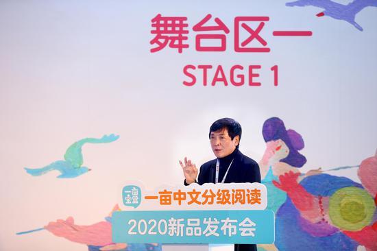 著名作家、国际安徒生奖得主、北京大学教授曹文轩