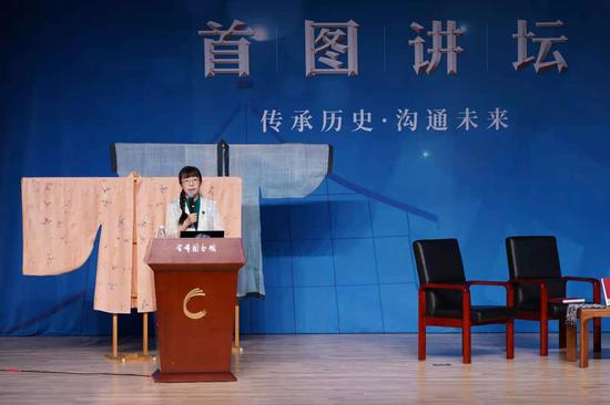 《明鑒——明代服裝形制研究》新書發布會在首都圖書館隆重舉辦
