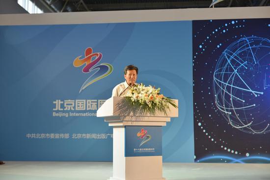 北京市新闻出版广电局副局长、北京市版权局副局长王野霏