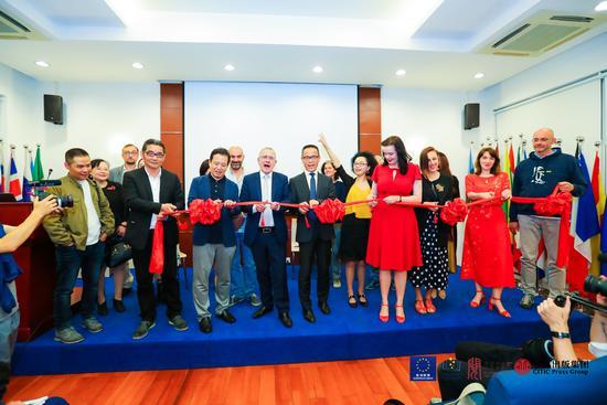 第四届中欧国际文学节开幕式于5月17日在北京欧盟驻华代表处举行