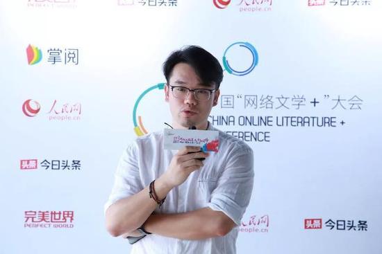 华语国际编剧节联合创始人王东