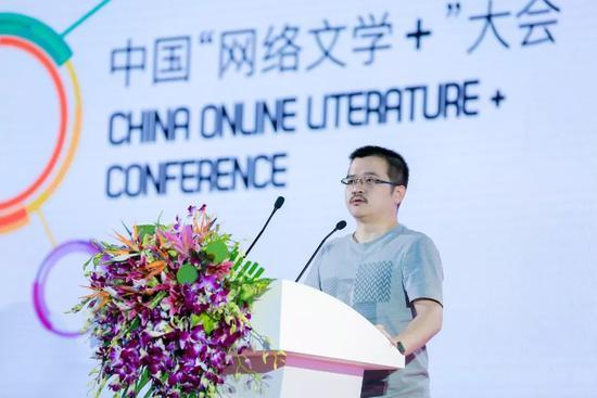 北京网元圣唐娱乐科技有限公司高级副总裁 李想