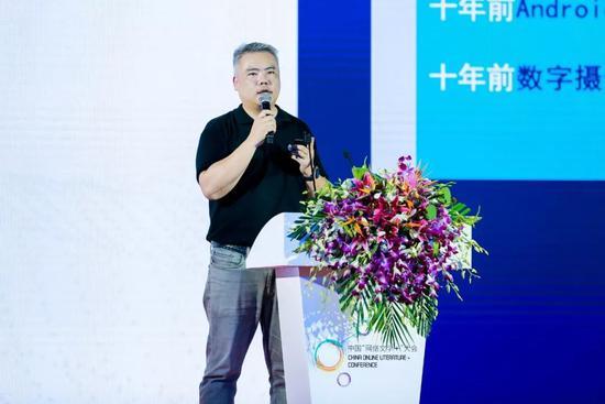 触控科技董事长 陈昊芝