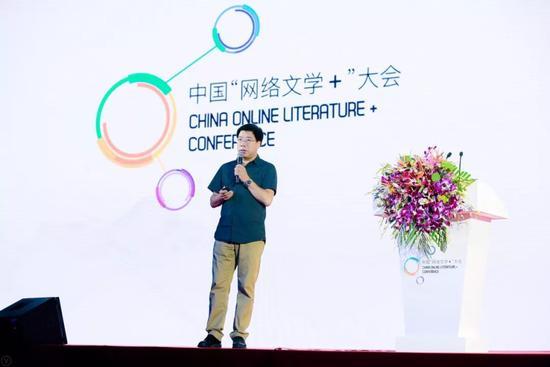 北京电影学院动画学院 李剑平