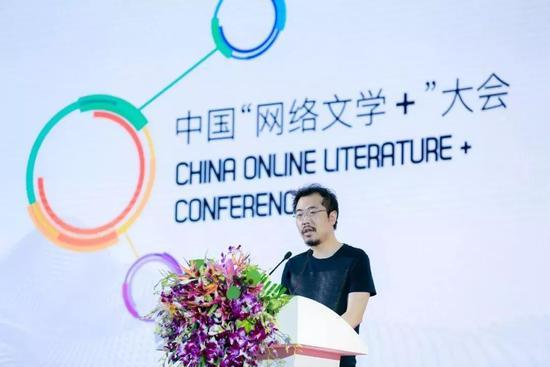 """搜狐畅游游戏研发副总裁戴鑫以""""如何助力提升游戏的故事性""""为题作主旨演讲"""