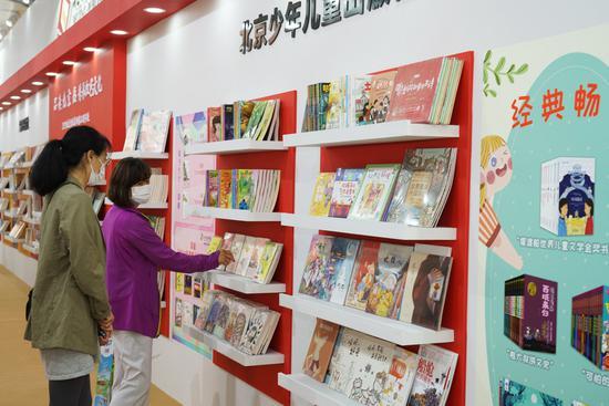 北京出版集团重点少儿类图书
