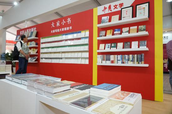 北京出版集团集中展示展销一批文学、社科类好书新书
