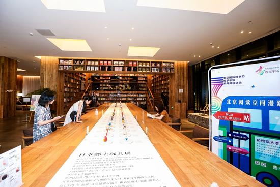 北京书店之夜MUJI HOTLE站