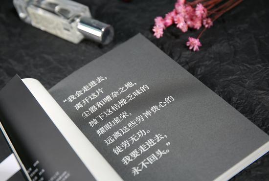企鹅经典:小黑书内页