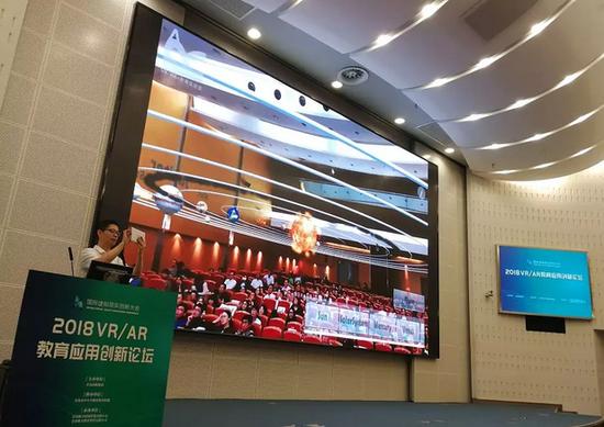 北京师范大学教育学部副教授蔡苏演讲