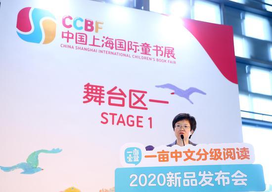 一亩童书馆联合创始人兼CEO宋鹏宇