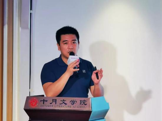 启泰文化董事长 杨硕