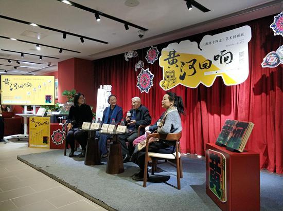 黄河回响——《黄河十四走》艺术回顾展暨开幕分享会在京举办
