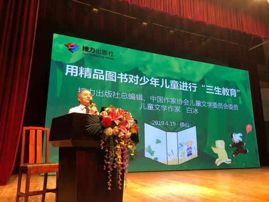 接力出版社总编辑、中国作家协会儿童文学委员会委员、儿童文学作家白冰