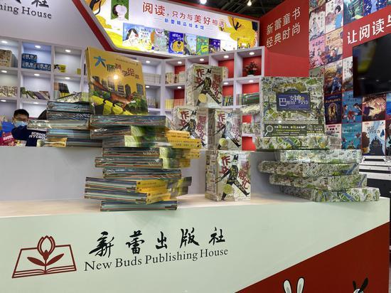 上海童书展新蕾出版社展位