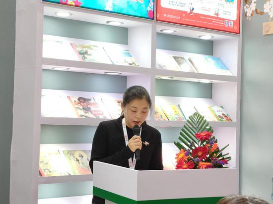 《神话中国绘》创作者、儿童文学作家周静发言