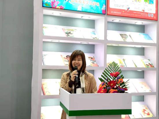 湖南少年儿童出版社总编辑吴双英在会上发表致辞
