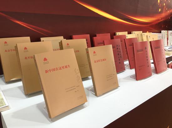 """""""北京文化书系•红色文化丛书""""平装版、""""北大红楼与中国共产党创建历史丛书""""在书市现场与读者见面"""