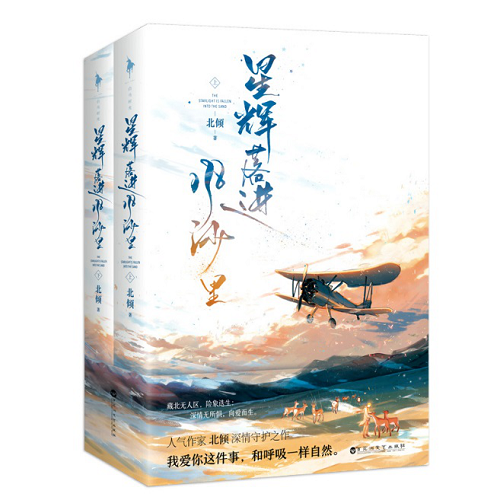 http://www.weixinrensheng.com/youxi/864940.html