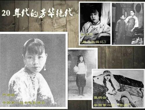 中国银幕上的第一位女演员来自1913年拍摄的香港短故事片《庄子试妻》