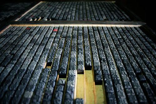 印刷术是中国古代四大发明之一