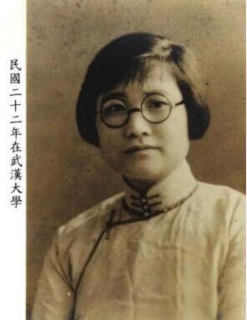 杨荫榆被公认为中国第一位女大学校长
