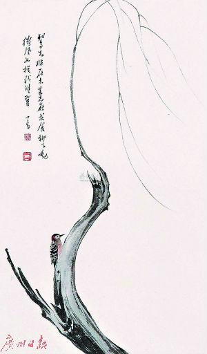 柳下依子_溥心畲 《柳下啄木图》