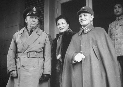 蒋介石夫妇与马歇尔