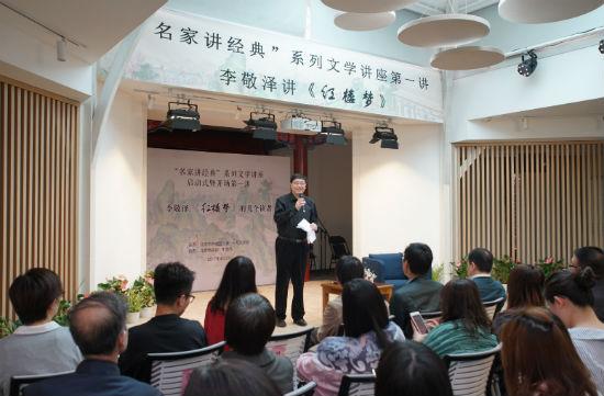 北京出版集团总经理、十月文学院院长曲仲介绍十月文学院系列活动