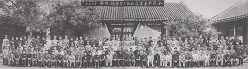 1949年10月3日至19日,全国新华书店出版工作会议在北京举行,会议作出统一全国新华书店的决议。新华书店总店供图