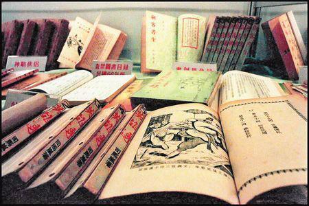 中国文学史上第一部被官方明文禁毁的小说