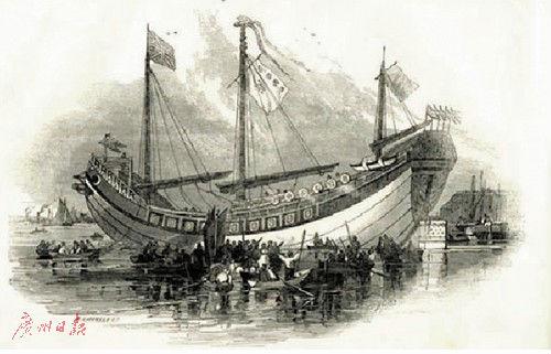 """《伦敦新闻画报》1848年4月1日刊载的""""耆英号""""图像。"""