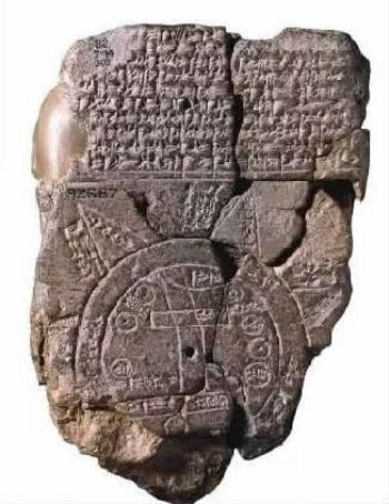 《巴比伦世界地图》