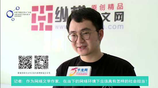 烽火戏诸侯,纵横中文网签约作者,代表作《陈二狗的妖孽人生》《雪中悍刀行》