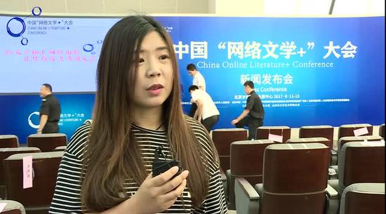 """中国""""网络文学+""""大会新闻发布会上,阅文作家代表吉祥夜表示,网络文学发展的时间非常短,作品良莠不齐,今后的路应该是提高作品质量,宣传正能量,把网络文学和传统文学更好地结合起来。"""