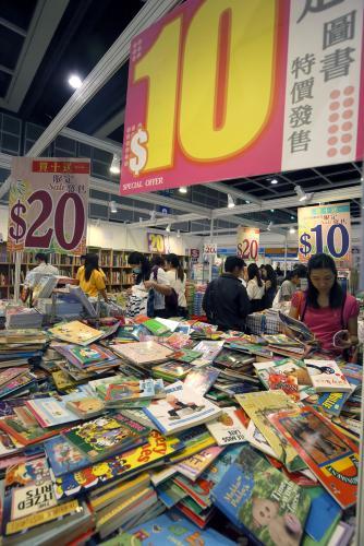 """香港书展昨日开锣,即沦为""""散货场""""。图片来源:香港《大公报》"""