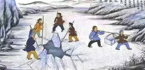 古代人凿冰的场景