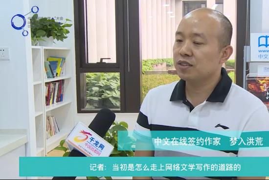 梦入洪荒,17K小说网站签约作家,河北省作家协会会员,网文大学导师。代表作有《官途》《权力巅峰》。