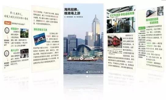 翻阅小说APP最新交互式阅读功能
