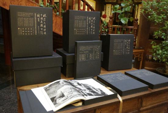 《晚清民国时期中国名胜古迹图集》