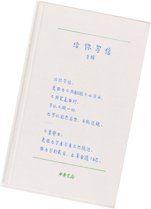 """2017年度""""中国最美的书""""评选揭晓图片"""